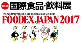 fx2014_logo_