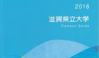 campus-guide2018-2